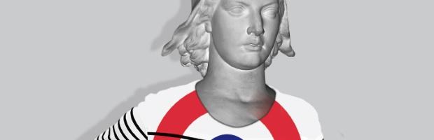 """Exposition """"LIBERTÉ, ÉGALITÉ, DIVERSITÉ"""" à l'Abbaye de Daoulas du 14 juin 2019 au 5 janvier 2020"""